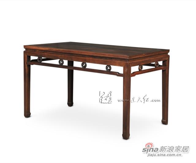 连天红团螭纹长桌-1