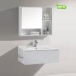 泰陶浴室柜TA-P103