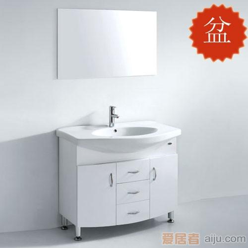 法恩莎PVC浴室柜FP3641盆(1010*545*210mm)1