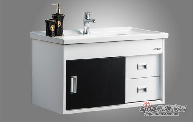 九牧卫浴柜洗脸盆悬挂浴室柜组合-1