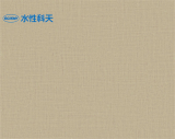 霏雨曼陀罗page52-72