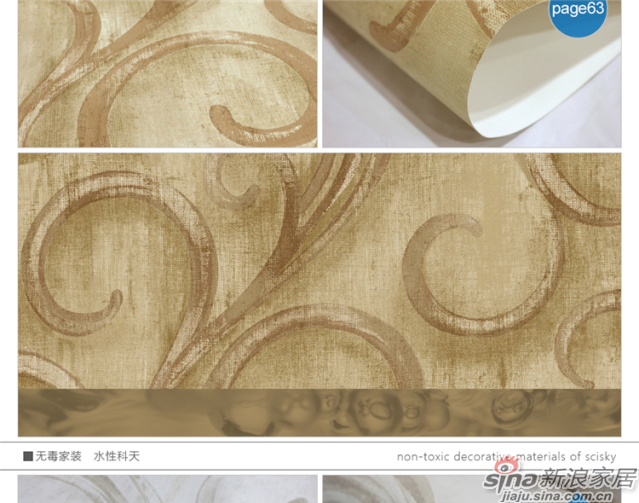霏雨曼陀罗page52-72-24