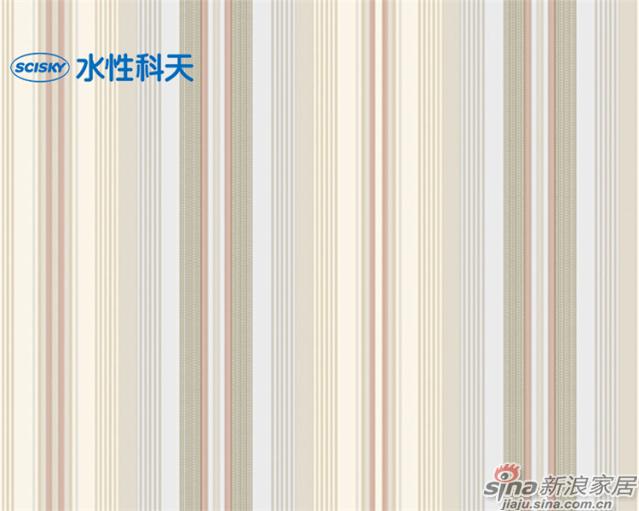 霏雨曼陀罗page52-72-2