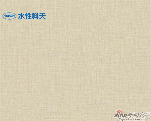霏雨曼陀罗page52-72-3