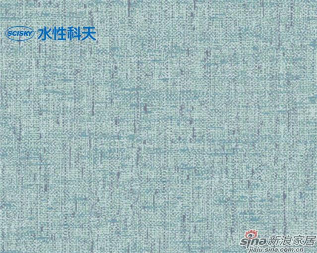 霏雨曼陀罗page52-72-5