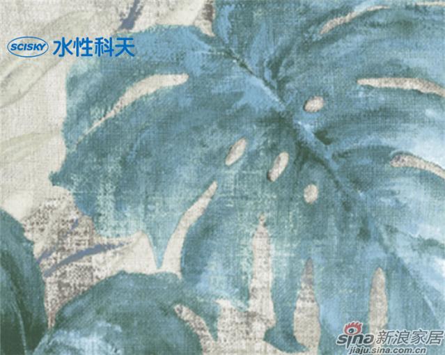 霏雨曼陀罗page52-72-6