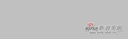 【顶上集成吊顶】自洁亚银540x180