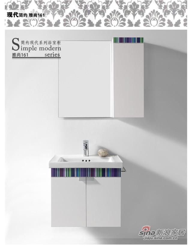 尚高卫浴浴室卫浴柜组合-0