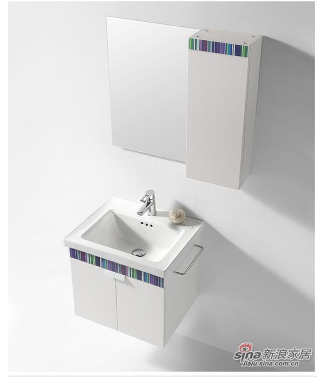尚高卫浴浴室卫浴柜组合-1