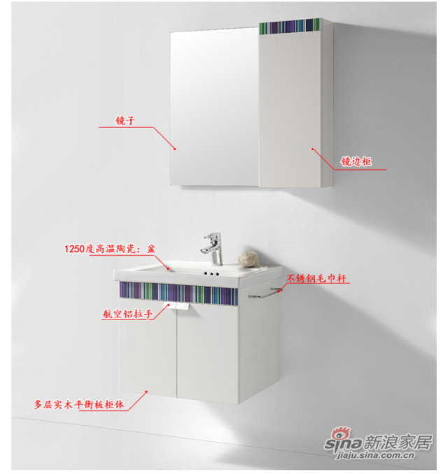 尚高卫浴浴室卫浴柜组合-2