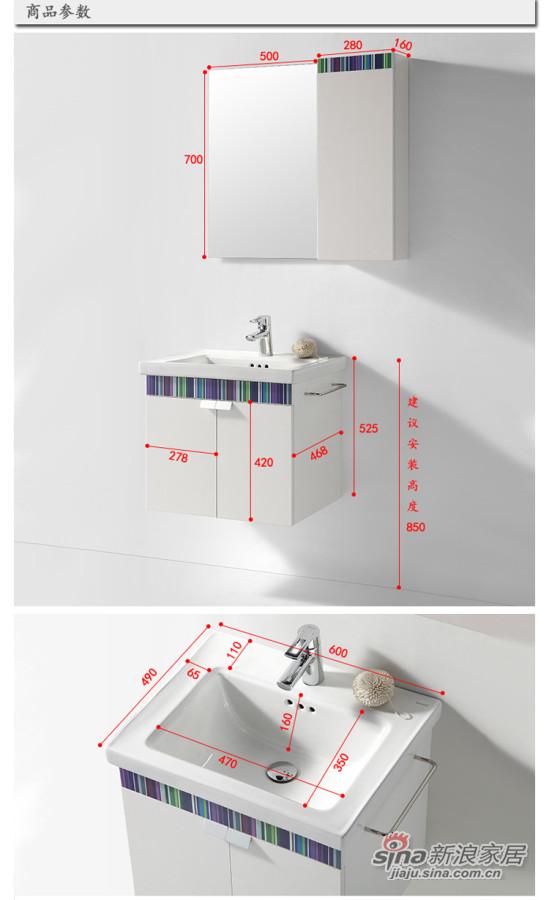 尚高卫浴浴室卫浴柜组合-3