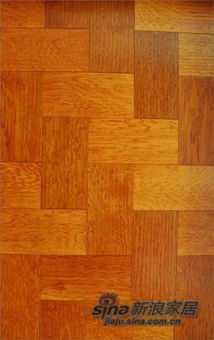 【永吉地板】实木复合炫彩魔方系列——柏林音乐厅