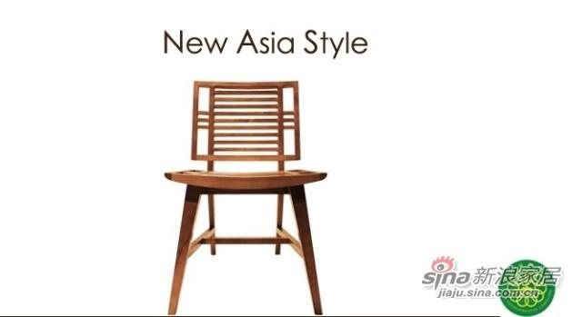 荣麟M013椅子