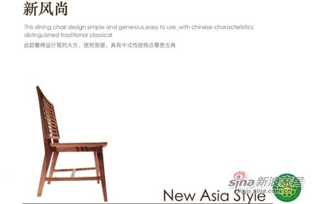 荣麟M013椅子-2