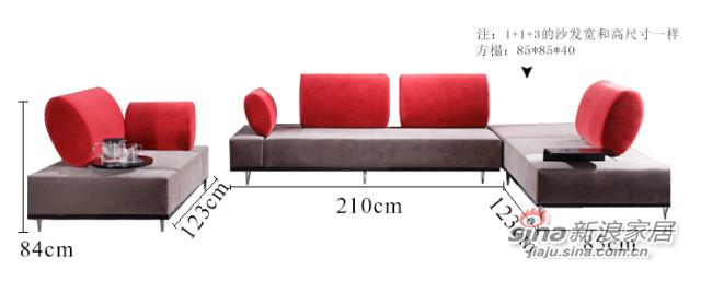 欧嘉璐尼 时尚布艺沙发-2