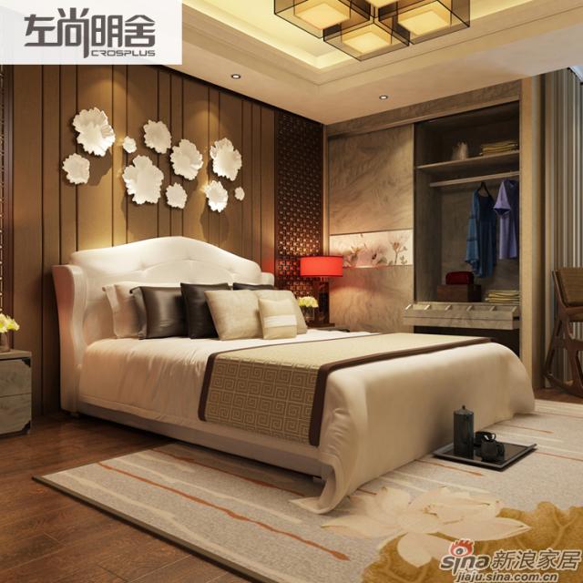 左尚明舍新中式卧室