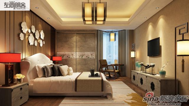 左尚明舍新中式卧室-1