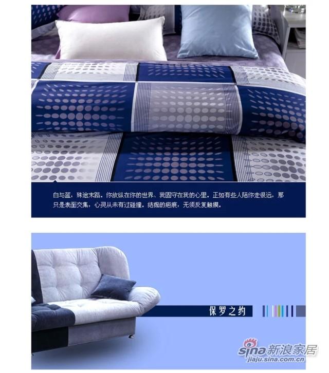 紫罗兰家纺 纯棉斜纹印花简约风四件套床品四套件-2