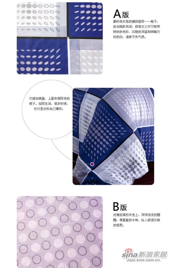 紫罗兰家纺 纯棉斜纹印花简约风四件套床品四套件-3