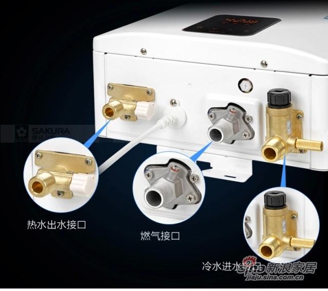 樱花0.5度智控恒温燃气热水器-1