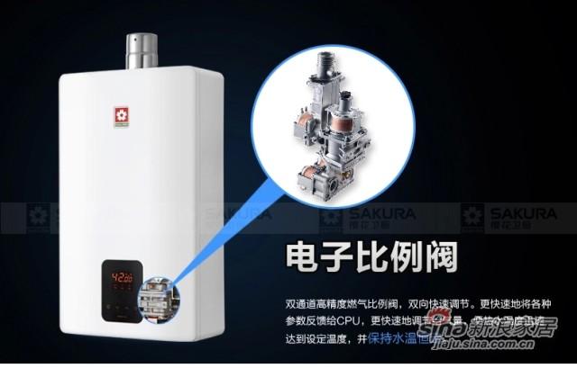 樱花0.5度智控恒温燃气热水器-4