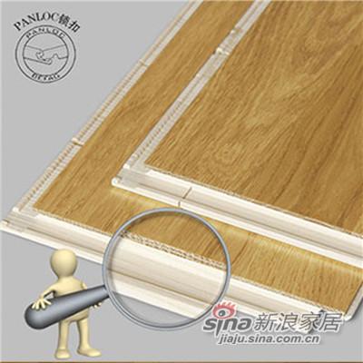 德合家BEFAG三层实木复合地板B55602三拼自然橡木