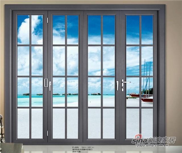 派雅门窗1.8誉华大折叠门