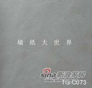 优阁壁纸探戈TG-C073-0