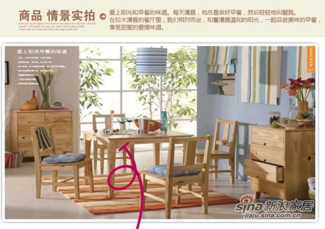 喜梦宝实木家具 实木餐桌方桌 简约田园餐桌饭桌方形餐桌松木餐桌-1