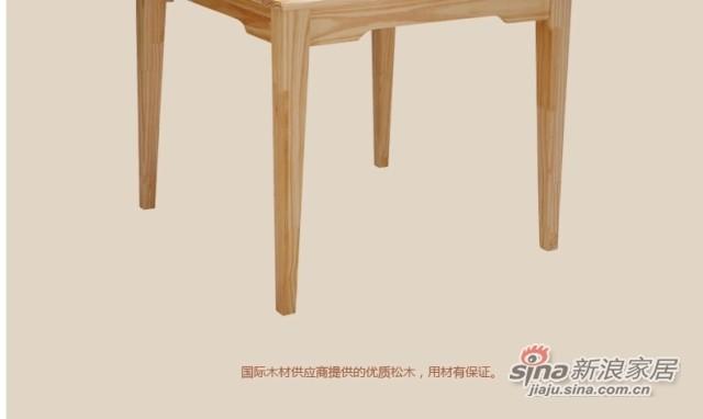 喜梦宝实木家具 实木餐桌方桌 简约田园餐桌饭桌方形餐桌松木餐桌-2