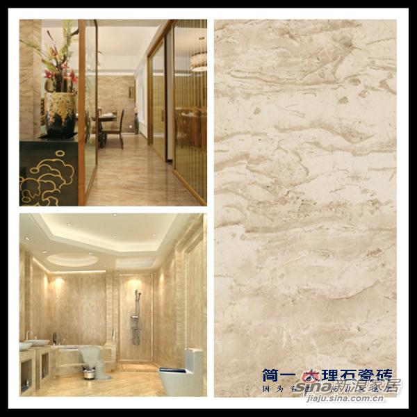 简一大理石瓷砖阿曼米黄   Amasya Beige-0