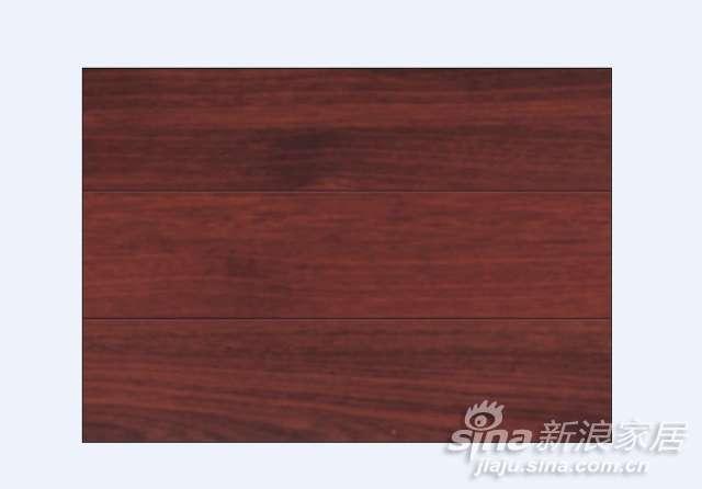 久盛燕舞灵韵Ⅰjs2018美洲红檀-0