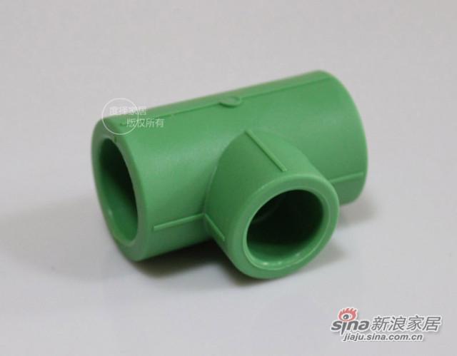 绿色PPR管配件
