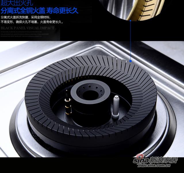 苏州 樱花山水净化厨电樱花不锈钢嵌入式天然气燃气灶-1
