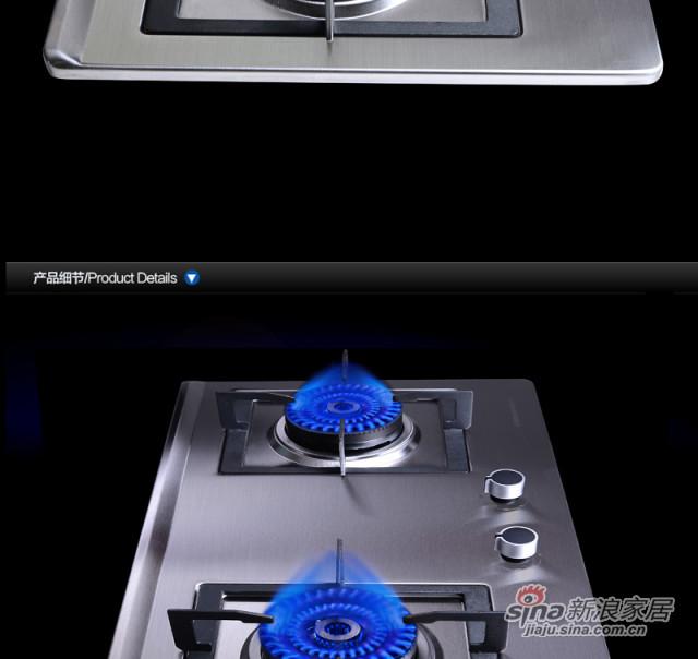 苏州 樱花山水净化厨电樱花不锈钢嵌入式天然气燃气灶-2