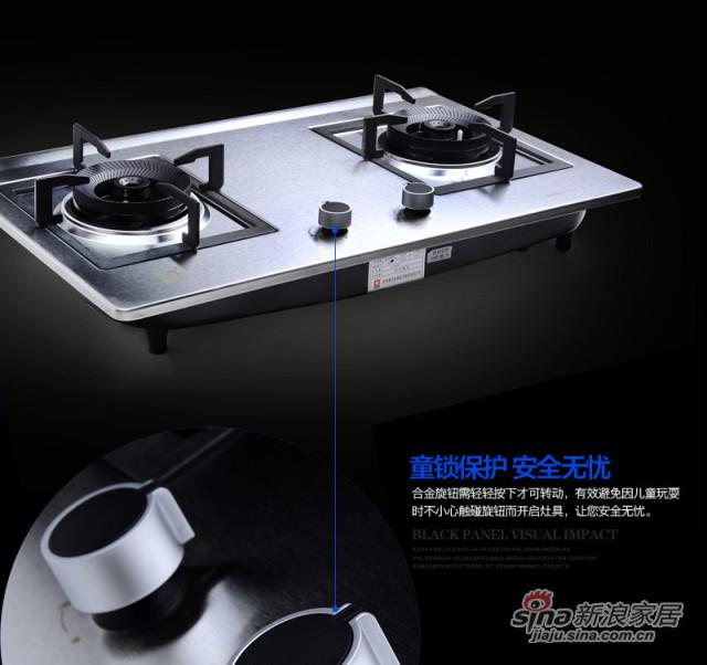 苏州 樱花山水净化厨电樱花不锈钢嵌入式天然气燃气灶-3