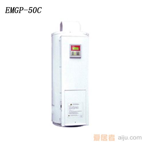 史密斯-AES自适应节能系列EMGP-50C(520*540*1395MM)