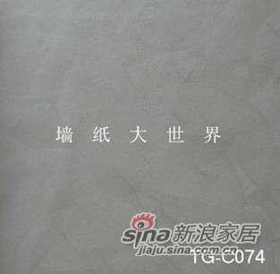 优阁壁纸探戈TG-C074-0