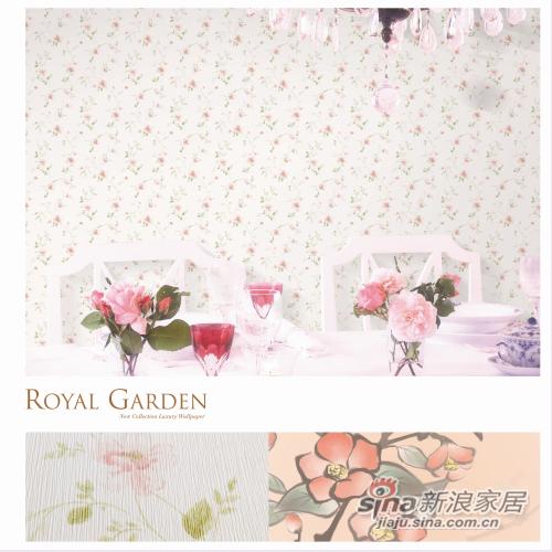 美客壁纸皇家园艺MC-RN2015-0