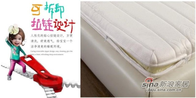 雅兰爱享儿童弹簧床垫 -3