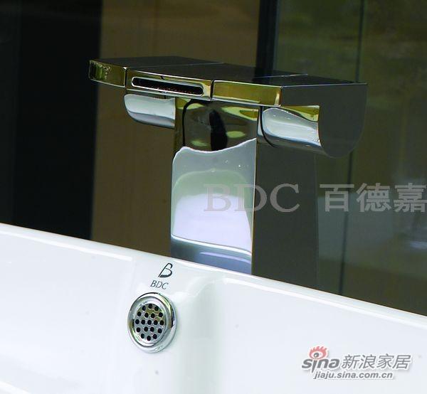百德嘉卡利摩系列水龙头-H243056-1