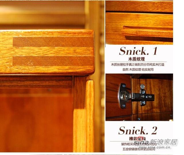 意风金丝核桃木M15L装饰柜