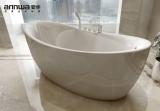 安华卫浴五件套浴缸anW047Q