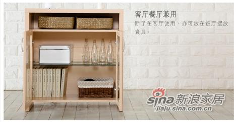 皇朝家私储物柜-2