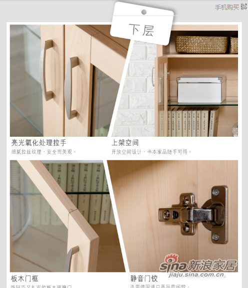 皇朝家私储物柜-3