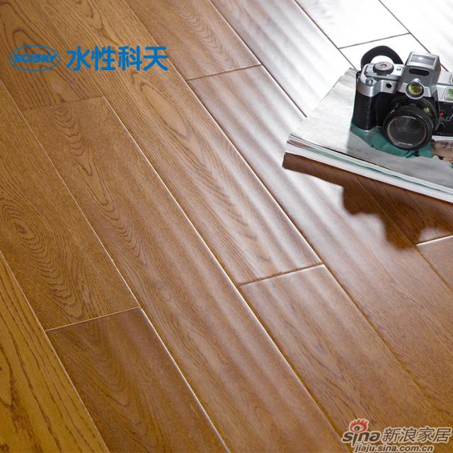 醇香蜜柚栎木实木复合地板