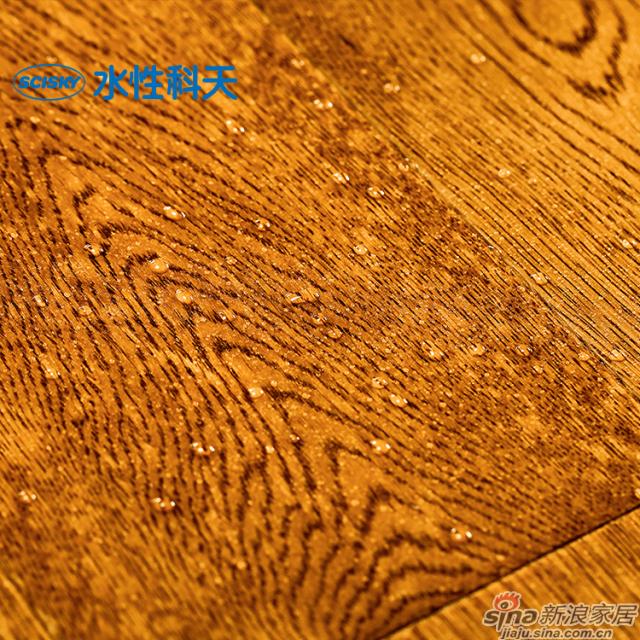 醇香蜜柚栎木实木复合地板-3