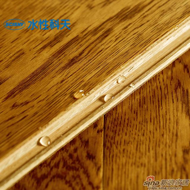 醇香蜜柚栎木实木复合地板-4