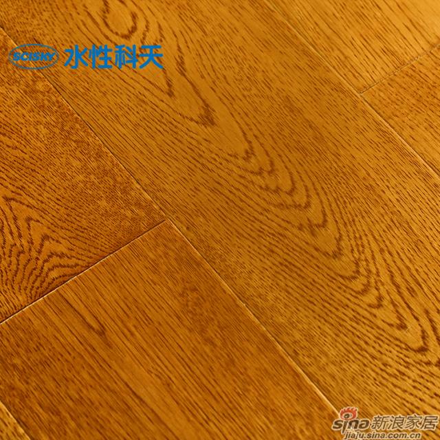 醇香蜜柚栎木实木复合地板-5