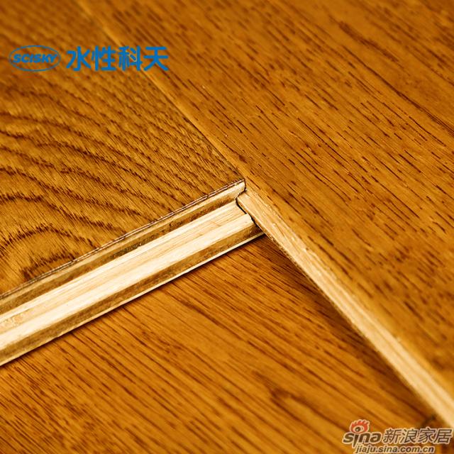 醇香蜜柚栎木实木复合地板-6